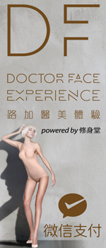 doctor face