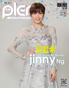 plem subscription cover